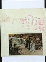 File of handwritten Christmas cards