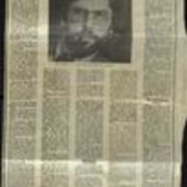 """'Adams: """"this is going to be a long long struggle"""", press cutting from The Irish Press"""